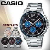 CASIO手錶專賣店 卡西歐  MTP-1374D-2A 男錶  三眼 礦物玻璃鏡面 不鏽鋼錶殼+IP電鍍 不鏽鋼錶帶