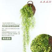 立體仿真植物假花柳編吊蘭籃墻面壁飾壁掛 衣普菈