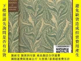 二手書博民逛書店【罕見】The Jungle Books 吉卜林 Rudyard