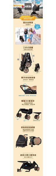 ★PTM尊爵鋁合金輕巧推車 (產品型號 32-PS688C)