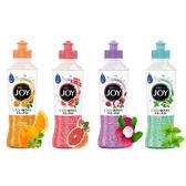 日本 P&G JOY 速淨除油濃縮洗碗精 190ml 廚房 清潔 清潔劑 碗盤 洗碗精 寶僑 日本製