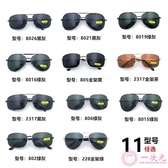 墨鏡男士太陽鏡 2019新款偏光鏡男潮開車蛤蟆鏡司機眼鏡韓版