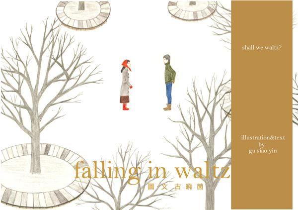 插畫繪本《falling in waltz》