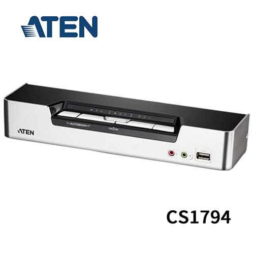 (客訂商品) ATEN CS1794 4埠 USB HDMI 多電腦切換器