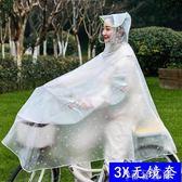 雨衣電瓶車男女電動摩托車防暴雨加厚單人自行車騎行成人時尚雨披 薔薇時尚