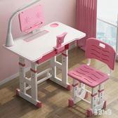 兒童學習桌 寫字桌臺小學生家用作業書桌升降桌椅組合套裝 aj1754『易購3C館』