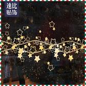 商場布置圣誕節裝飾窗花店鋪櫥窗玻璃門貼紙場景元旦星星腰線 【快速出貨】