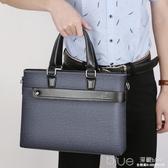 袋鼠男包橫款男士手提包包單肩斜挎包商務休閒公文包電腦背包皮包 深藏blue