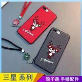 刺繡布紋殼 三星 Note9 Note8 手機殼 卡通小鹿 短掛繩 保護殼保護套 全包邊軟殼 防摔殼