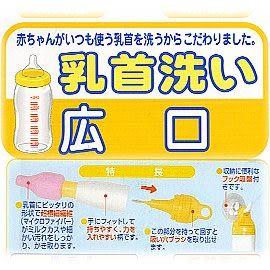 【波克貓哈日網】奶嘴清洗器 ◇超極細纖維◇《黃色》
