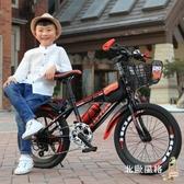 折疊自行車20寸兒童自行車童車男孩20寸小學生單車山地變速折疊自行車xw