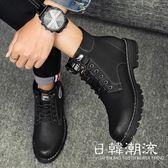 馬丁鞋  馬丁靴男雪地靴英倫風加絨靴子中高幫短靴軍靴工裝靴男鞋