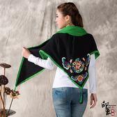 民族風棉麻復古中國風刺繡花圍巾三角巾披肩女【印象閣樓】