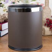 垃圾桶家用大號客廳臥室垃圾筒