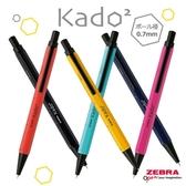 又敗家ZEBRA六角軸耐水性乳墨Kado2工具筆0.7mm原子筆BA104度量尺規工程筆金屬筆身噴漆圓珠筆