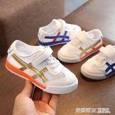 夏季新款童鞋男童兒童帆布鞋女童小白鞋子小學生休閒鞋寶寶鞋  英賽爾3c