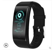 彩屏運動智能手環男心率監測量血壓手錶通用防水跑步計步器高器-風尚3C