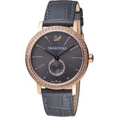 施華洛世奇SWAROVSKI GRACEFUL LADY系列璀璨時煙腕錶 5295389