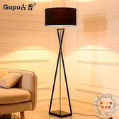立燈落地燈 現代簡約客廳臥室美式北歐創意LED遙控宜家 立式落地台燈 XW【好康免運】