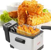 油炸鍋   家用智慧 恒溫電油炸鍋2.5L長方形不銹鋼無煙全自動炸薯條機 喵可可