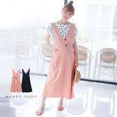 【MK0279】顯瘦V領高腰挺版背心吊帶裙.附綁帶