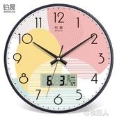 鐘錶時尚掛鐘臥室卡通時鐘圓創意掛錶簡約現代客廳靜音石YJT 【快速出貨】
