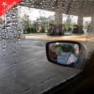 [大] 後照鏡防水貼膜 鏡膜 17x20...