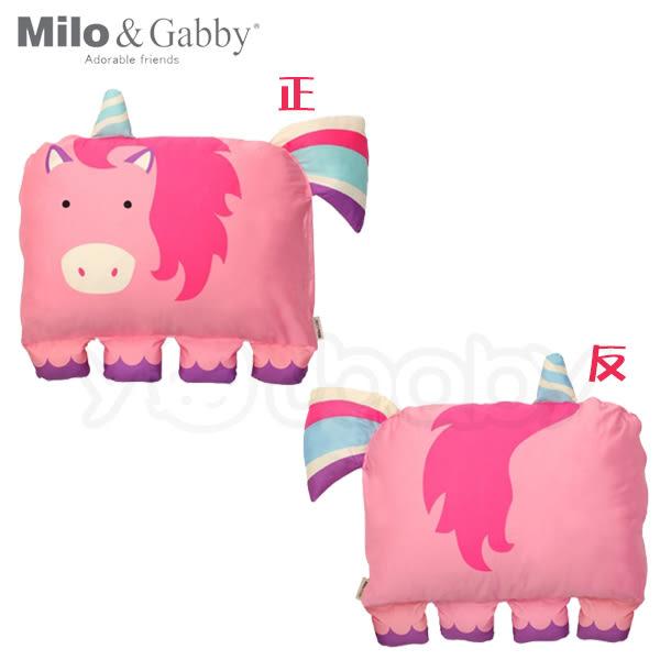 Milo & Gabby 動物好朋友-大枕頭套(EMILY獨角獸)
