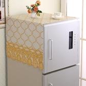 2019 新品 冰箱蓋布防塵罩單開門冰箱罩蓋布巾簡約防水洗衣機套簾布藝