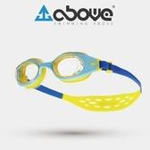 Above Cubit Air Plus+ 氣墊兒童泳鏡 / 藍黃款- 幼兒泳鏡的最佳選擇
