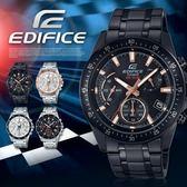 【人文行旅】EDIFICE   EFV-540DC-1BVUDF 帥氣魅力時尚腕錶