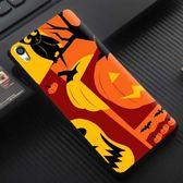 [文創客製化] Sony Xperia XA XA1 Ultra F3115 F3215 G3125 G3212 G3226 手機殼 032 萬聖節