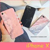 【萌萌噠】iPhone X/XS (5.8吋) 創意個性情侶款 韓風大理石 360度全包 前蓋+後殼+鋼化膜套裝組 手機殼
