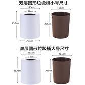 垃圾桶家用北歐式客廳衛生間臥室塑料垃
