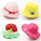萬聖節狂歡   嬰兒帽子女童春秋女寶寶遮陽帽兒童帽子太陽帽漁夫帽夏季涼帽盆帽  無糖工作室