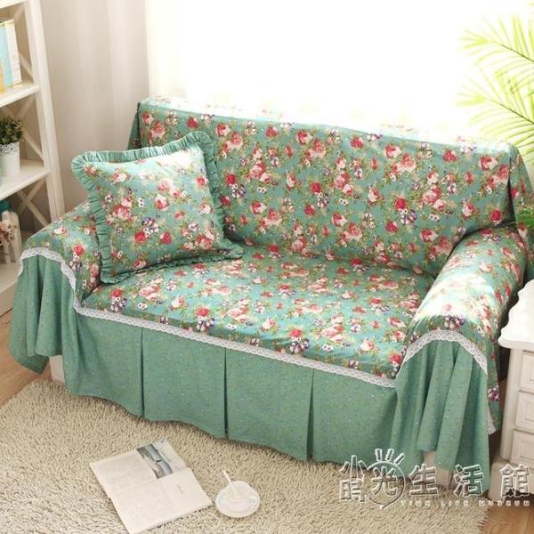 沙發巾全蓋沙發套罩布藝美式歐式田園簡約現代床品面料棉斜紋 小時光生活館