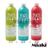 TIGI BED HEAD 摩登健康/活力/重健洗髮精 750ml*Miaki*