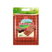 義美新素食代夾心酥-巧克力300g【愛買】