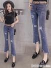 2020春季新款韓版chic破洞寬鬆闊腿不規則微喇叭社會九分牛仔褲女 印象家品