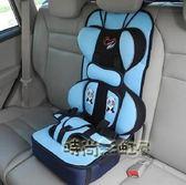 簡易兒童安全座椅增高墊汽車用車載坐椅嬰兒坐墊寶寶便攜式背帶igo 依凡卡時尚
