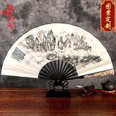 絲藝堂手工男士折扇定制中國風扇子雕刻絲綢大絹扇古典扇古風  莉卡嚴選