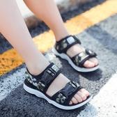 男童涼鞋2020新款兒童沙灘鞋韓版防滑軟底涼鞋中大童春季小孩童鞋 美芭