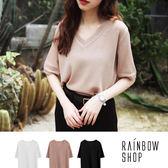 V領微透膚短袖針織上衣-N-Rainbow【A360510】