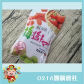 沖繩美健梅鹽番茄乾120g-【0216零食團購】4589442538020
