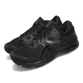 Asics 慢跑鞋 Gel-Kayano 26 4E 超寬楦 黑 全黑 男鞋 運動鞋 【PUMP306】 1011A536002
