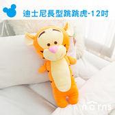 Norns 【全身長型娃娃12吋 跳跳虎】迪士尼正版授權 小熊維尼 Disney 玩偶 玩具 抱枕 枕頭 50cm