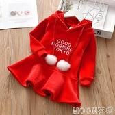女童洋裝 童裙女童洋裝加絨秋冬款海島絨衣小女孩紅色衛衣裙韓版洋氣裙子 快速出貨