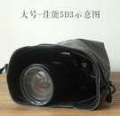 單眼相機包微單保護套