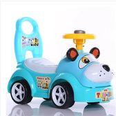 學步玩具童車可坐人FA03765『時尚玩家』