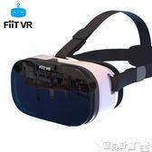 VR眼鏡 vr眼鏡vivo蘋果oppo小米max2華為榮耀note8奇藝3d手機專用rv眼睛igo 寶貝計畫